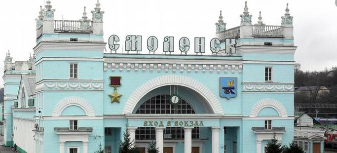 Военные части в Смоленске